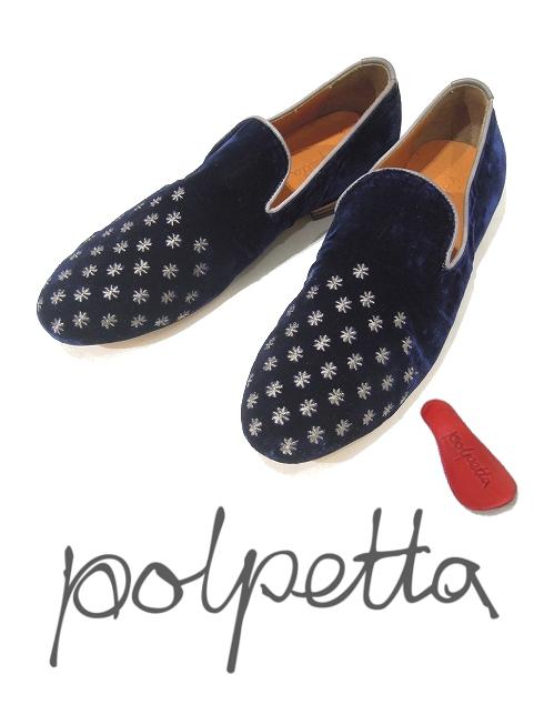 polpettafiorenavy-01